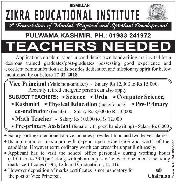 Zikra Educational Institute Pulwama offers Teacher jobs