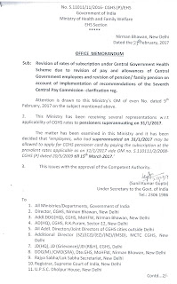 cghs-pensioners-subscrition-om-dt-21-feb-2017