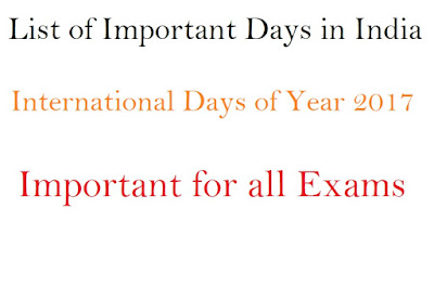 List of Important Days in India and International Days of 2017
