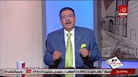 برنامج مع رئيس التحرير حلقة الاحد 32-7-2017 مع ممتاز القط