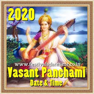 2020 Vasant Panchami Date & Time in India, वसन्त पंचमी 2020 तारीख और समय