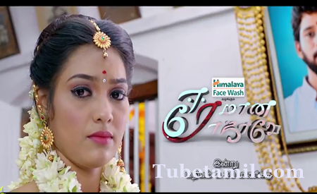 Eeramana Rojave 09-07-2018 Vijay TV Serial