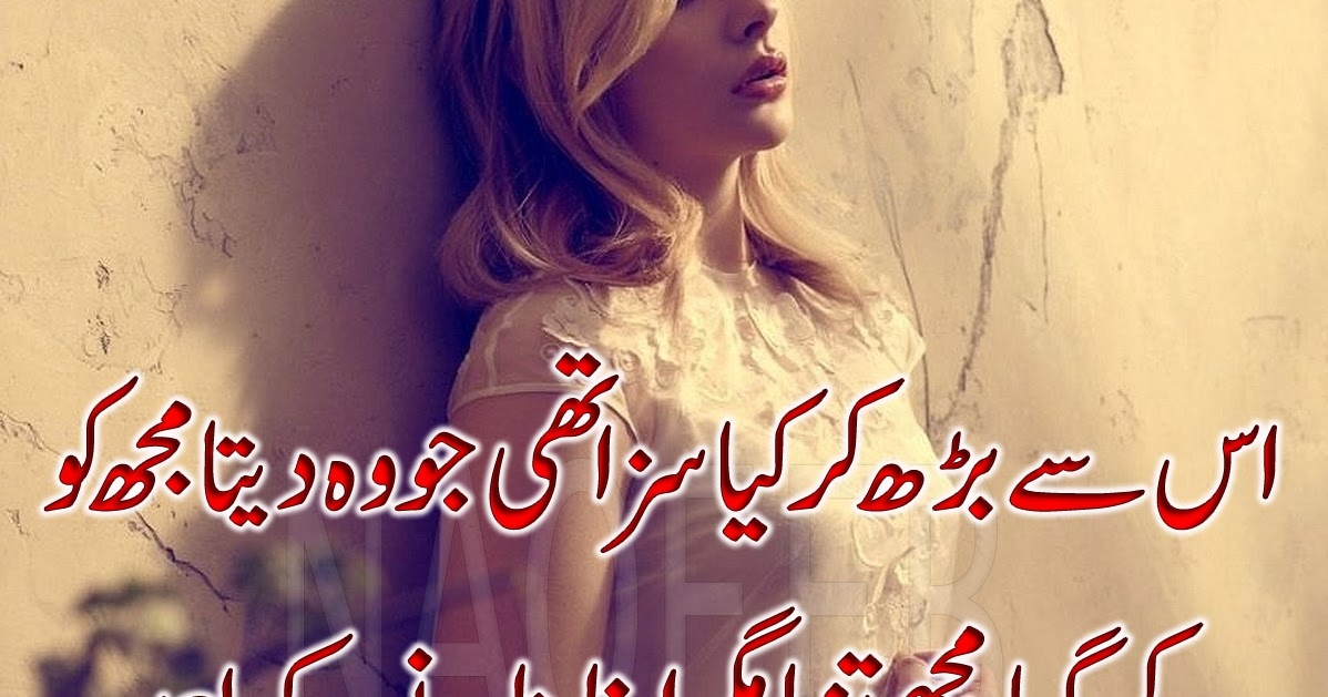 poetry latest wallpapers - photo #14