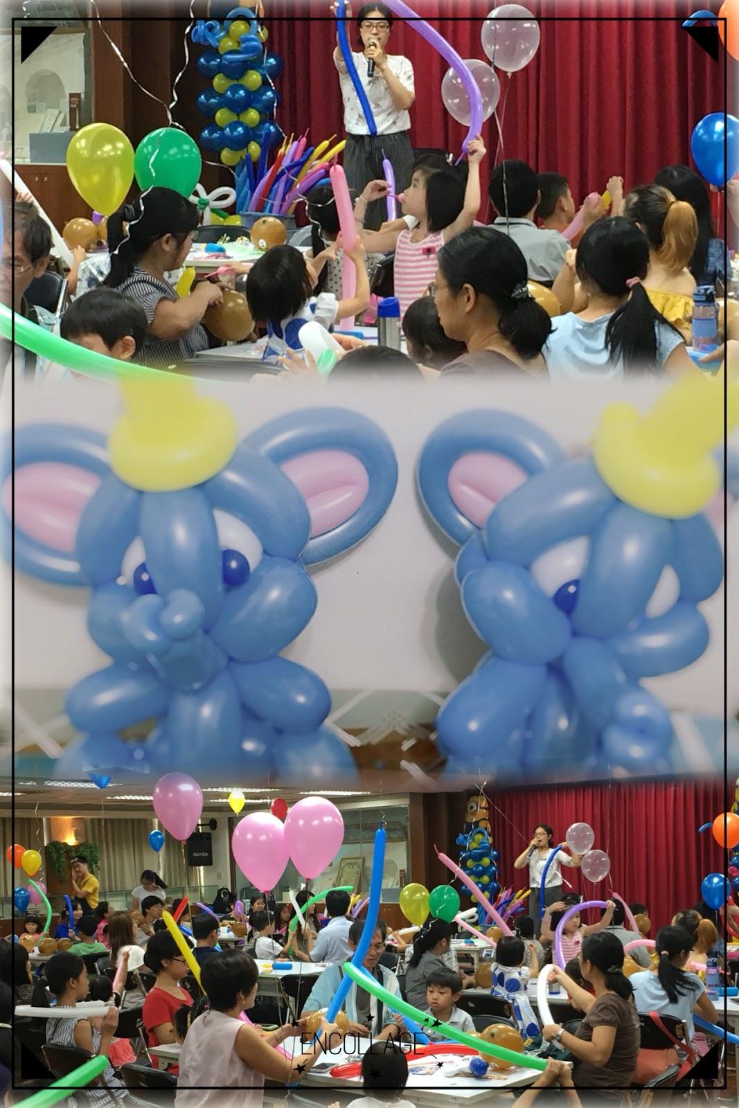 氣球教學,氣球小飛象