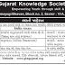 Gujarat Knowledge Society (GKS) Recruitment 2016 For Accountant Officer , Project Coordinator , Legal Coordinator