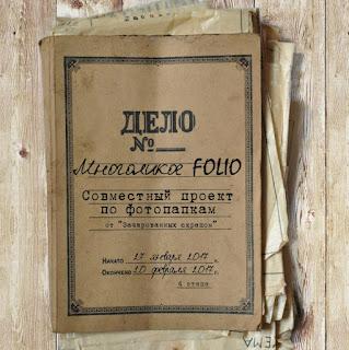 """СП """"Многоликое Folio"""""""