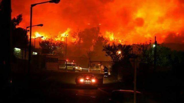 kebakaran dahsyat melanda israel
