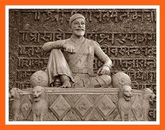 Chhatrapati Shivaji Maharaj Quotes In Marathi जय ज ज ऊ