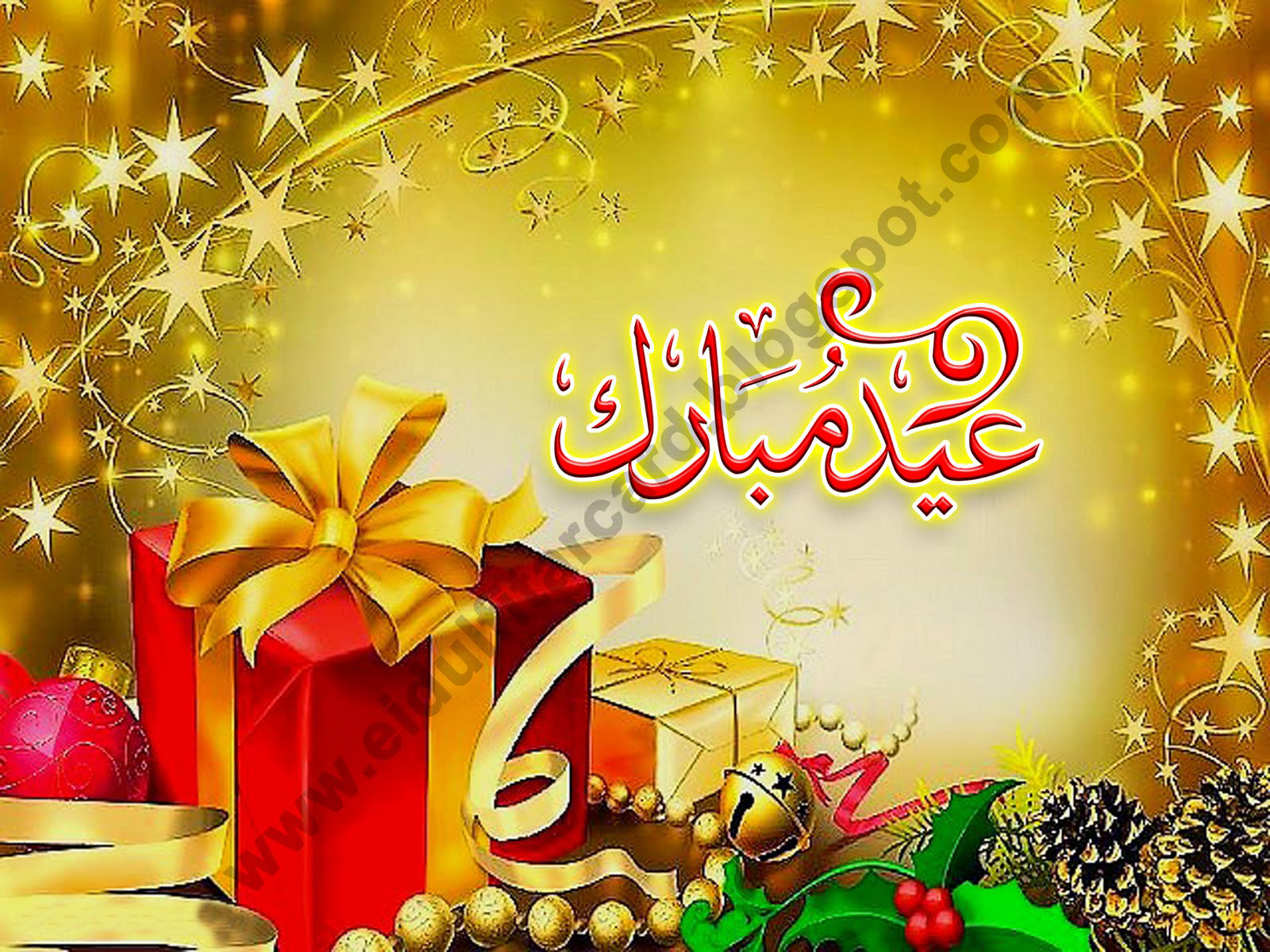 beautiful eid cards 2012