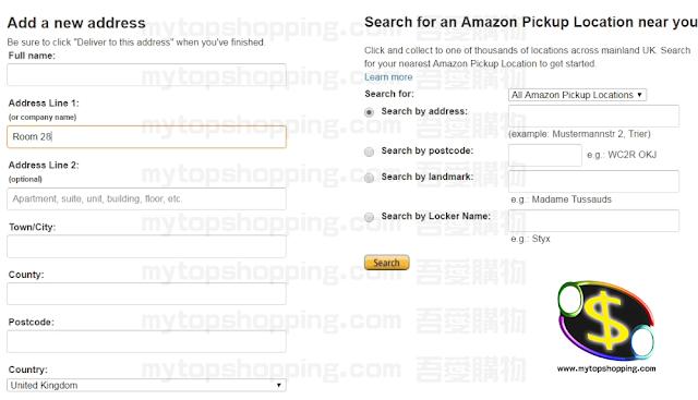 英國Amazon新增新收貨地址