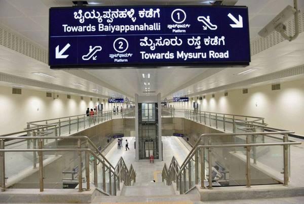 Bangalore Metro The Indian Capitalist