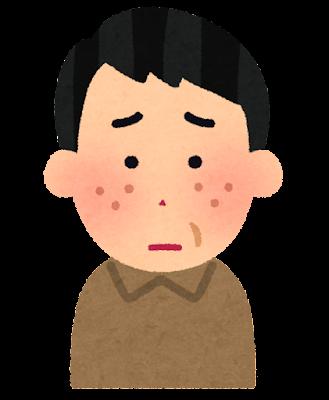 ニキビ顔のイラスト(中年男性)