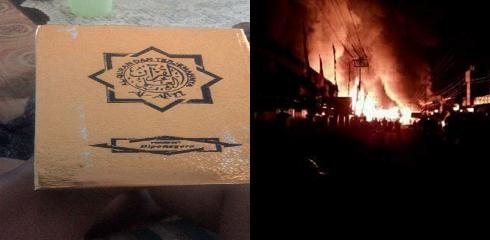 Pasar Bodok Alami Kebakaran Dan Hanguskan Semua, Namun Al Qur'an Ini Tetap Utuh Saat Ditemukan