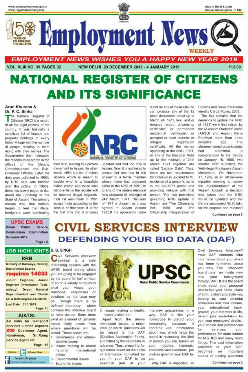 Employment News Paper Pdf