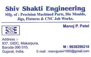 SHIV SHAKTI ENGINEERING MAKARPURA GIDC