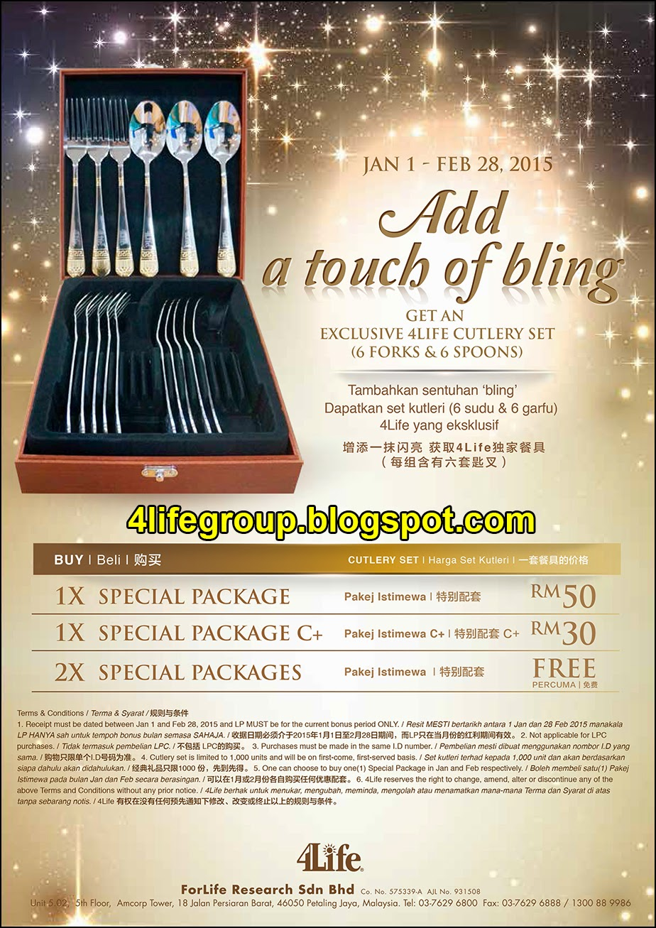 foto Exclusive 4Life Cutlery Set Promo