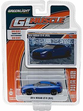 GL Muscle Nissan GT R35