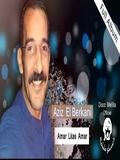 Aziz El Berkani-Amar Lkas Amar 2017