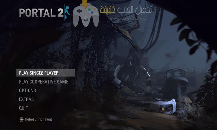 تحميل لعبة Portal 2 بحجم صغير