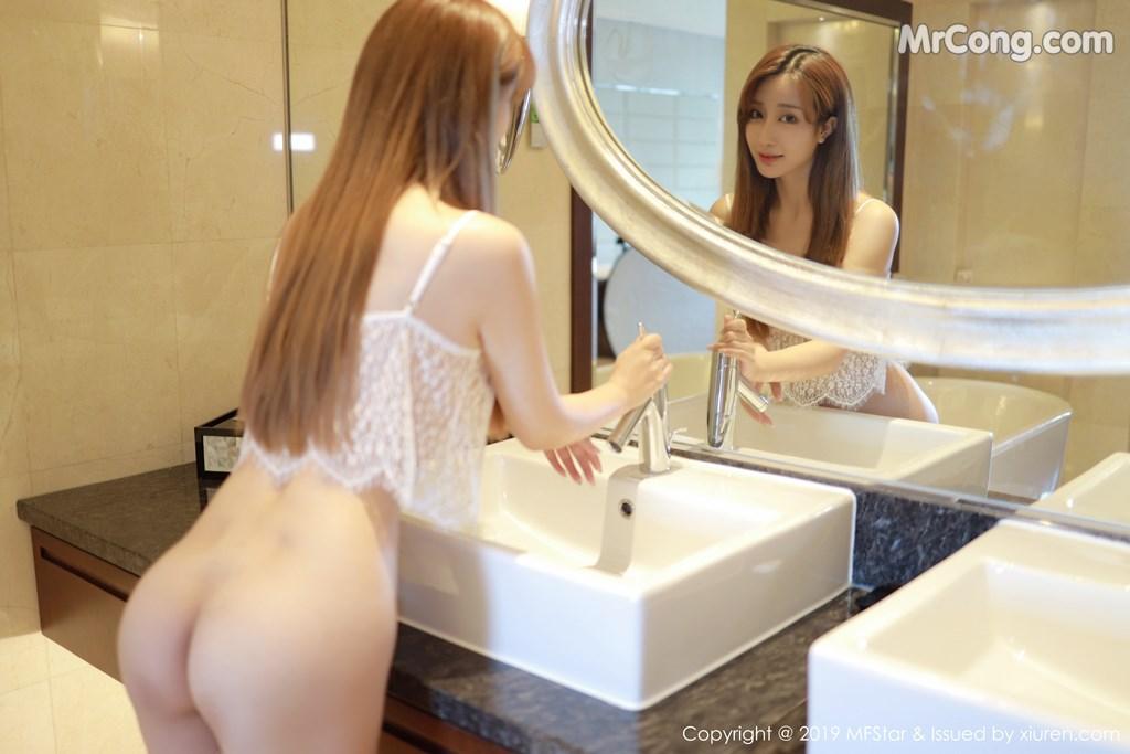 MFStar Vol.211: Betty林子欣 (41P)