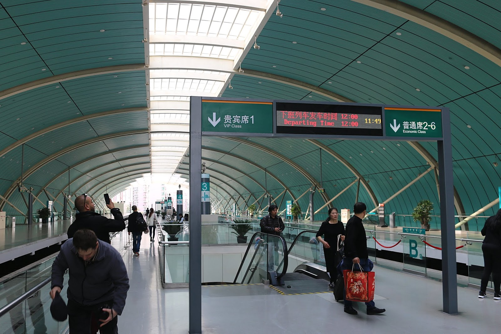 Longyang Maglev Train Station Shanghai