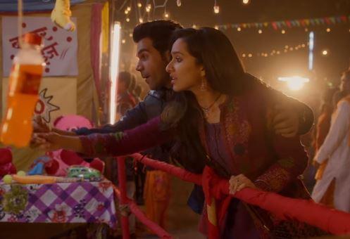 Nazar Na Lag Jaaye Video Song | STREE | Rajkummar Rao, Shraddha Kapoor
