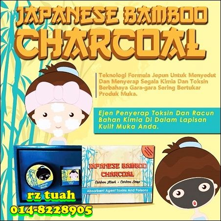bvr japanese bamboo charcoal