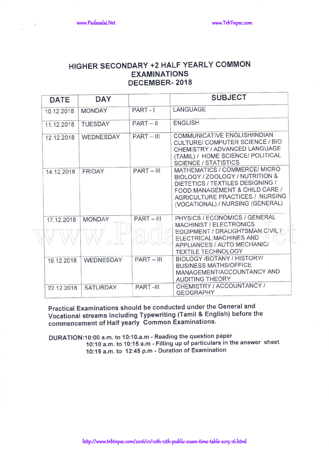 10th Half Yearly Exam Time Table Announced  ~ Padasalai No 1