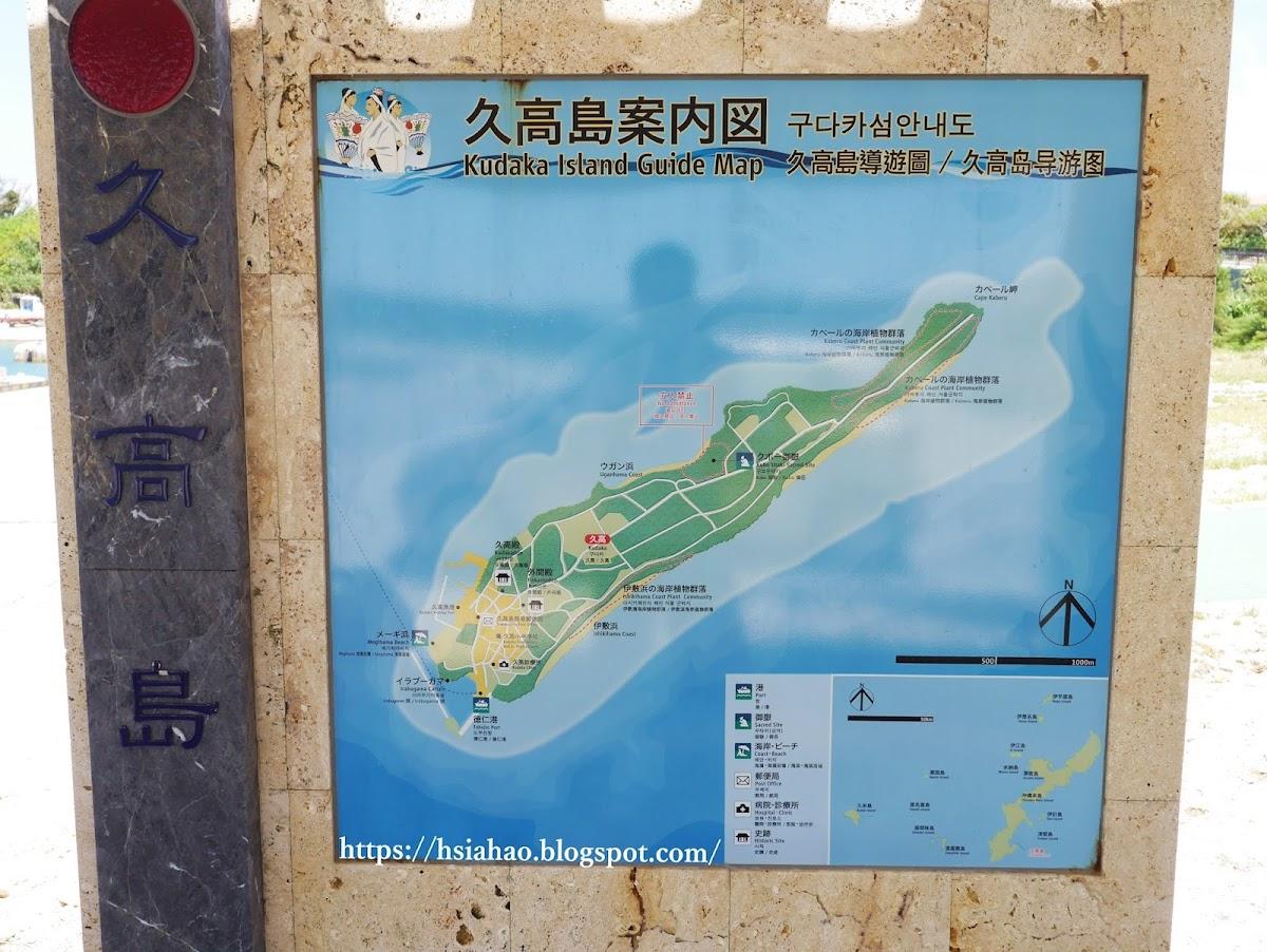 沖繩-景點-離島-外島-久高島-地圖-自由行-旅遊-Okinawa-kudaka-island-map