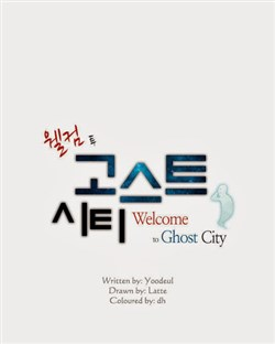 Welcome to Ghost city