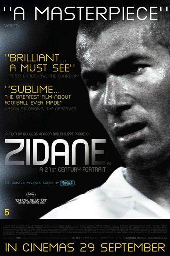 Zidane (2006) ταινιες online seires oipeirates greek subs