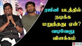 Why not act in Rajini film..? Says Vadivelu