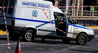 Οδηγός παρέσυρε μηχανή και άφησε τον αναβάτη να πεθάνει - Ανθρωποκυνηγητό της ΕΛ.ΑΣ