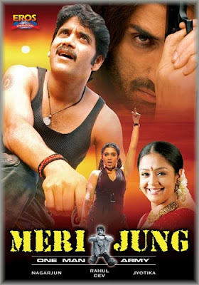 Meri Jung One Man Army-Mass-Telugu Hindi Dubbed 480p HDRip 300MB