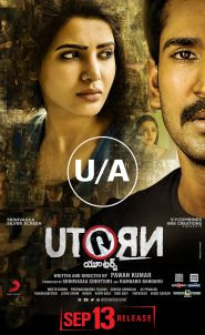 U Turn 2019 Official Hindi Dubbed Trailer 720p HD Download