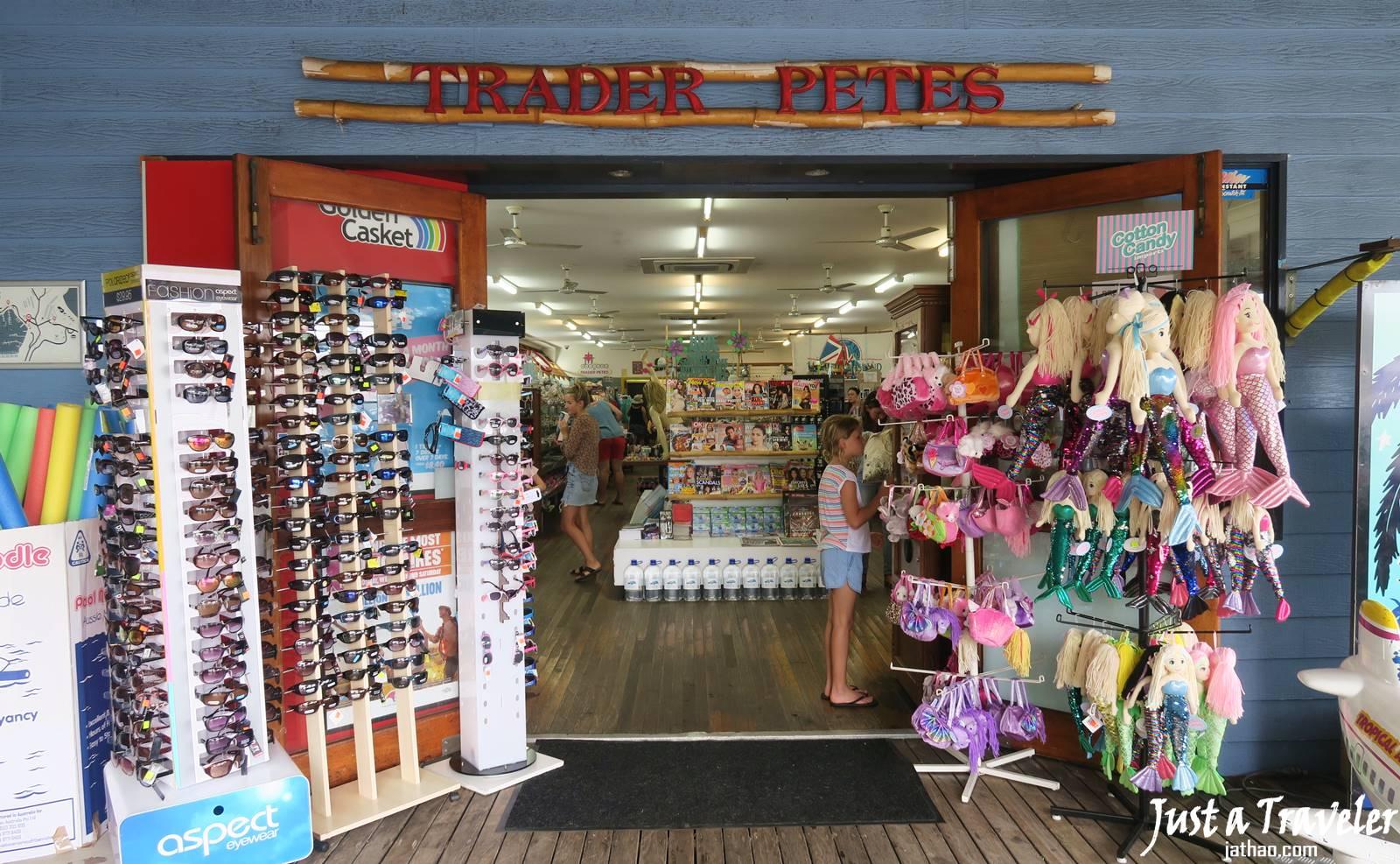 聖靈群島-漢密爾頓島-逛街-購物-景點-推薦-交通-遊記-自由行-行程-住宿-旅遊-度假-一日遊-澳洲-Hamilton-Island-Whitsundays