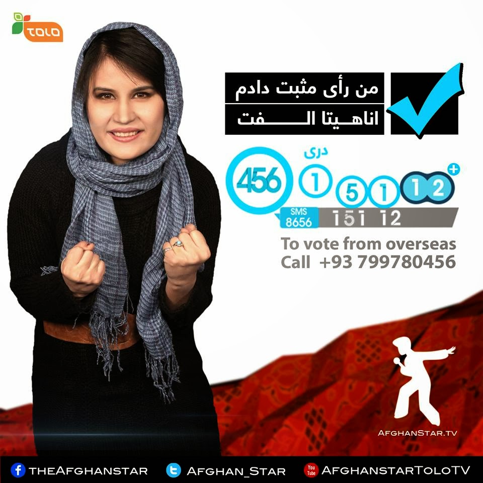 Anahita Ulfat | AfghanVines