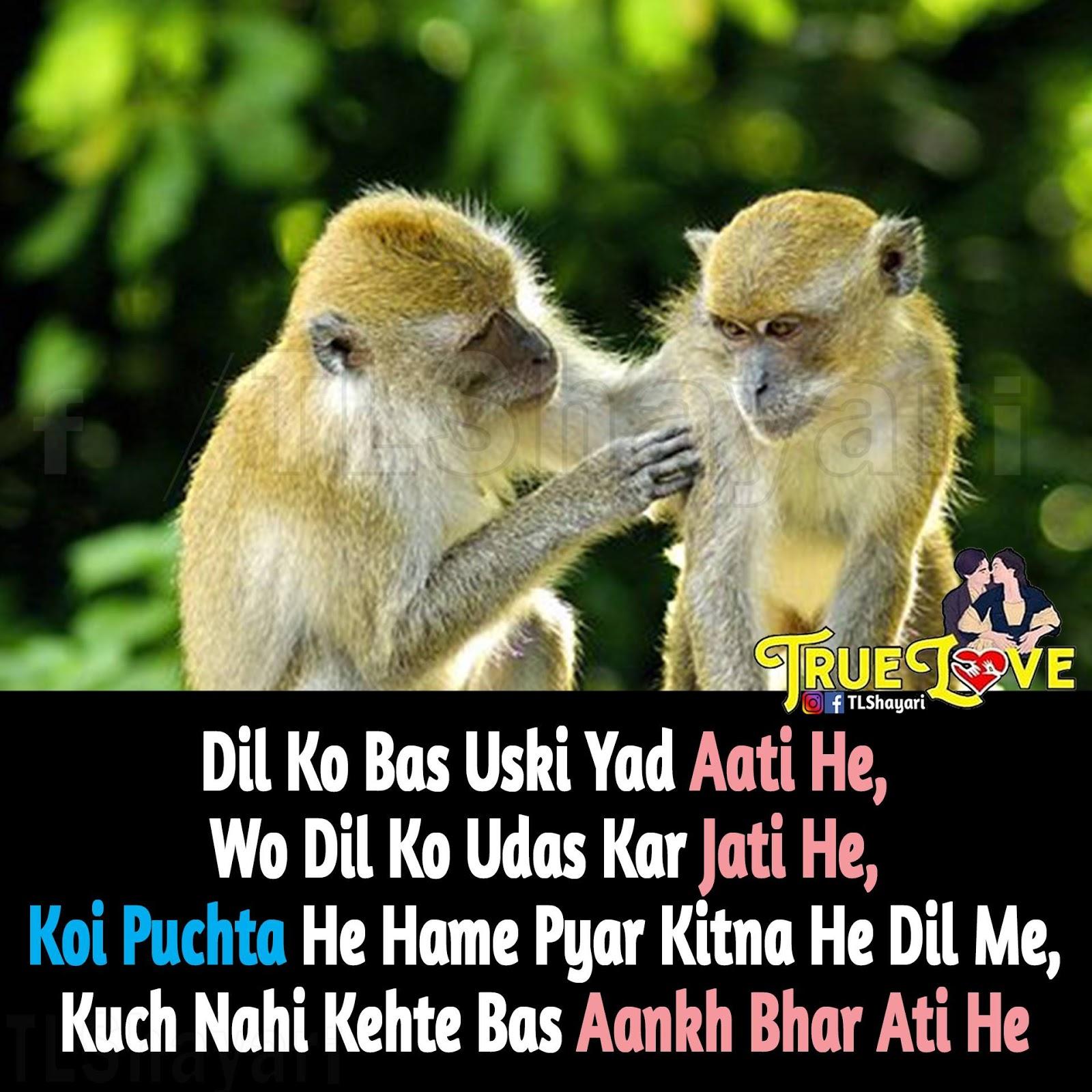 18 - Sad Shayari : Kuch Nahi Kehte Bas Aankh Bhar Ati He...