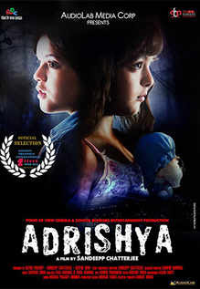 Adrishya 2017 Hindi 720p WEB HDRip 700Mb x264 world4ufree.vip, hollywood movie Adrishya 2017 Hindi 720p WEB HDRip 700Mb x264 Dual Audio 720p BRRip 1Gb x264 dubbed dual audio hindi english languages original audio 720p BRRip hdrip free download 700mb movies download or watch online at world4ufree.vip