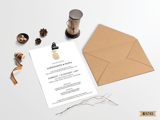 wedding invitations with pineapple
