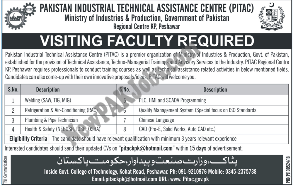 pakistan industrial technical assistance centre pitac