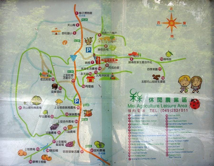 水里上安社區旅遊導覽地圖