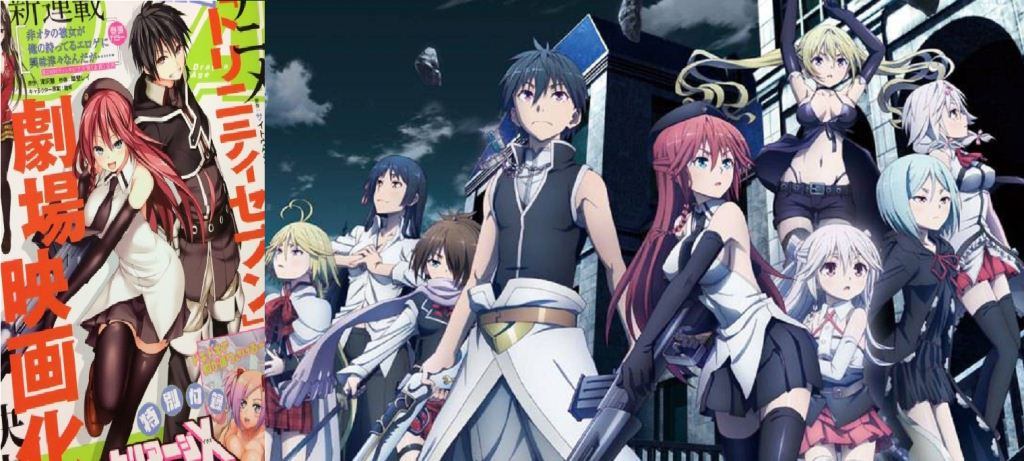 25.02.2017-Jepang| Trinity Seven The Movie: The Eternal Library And The Alchemist Girl