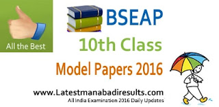 AP 10th Class Previous Year Exams Question Papers/Model Papers Download, bseap Previous Papers for SSC Exams 2016