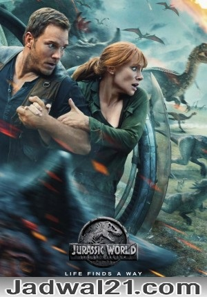 Film Jurassic World: Fallen Kingdom 2018 di Bioskop