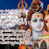 UMA MAHESWARA STOTRAM Lyrics | Lord Parvathi | Devotional Lyrics