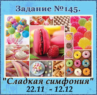 https://club-dnepr.blogspot.ru/2017/11/145_22.html