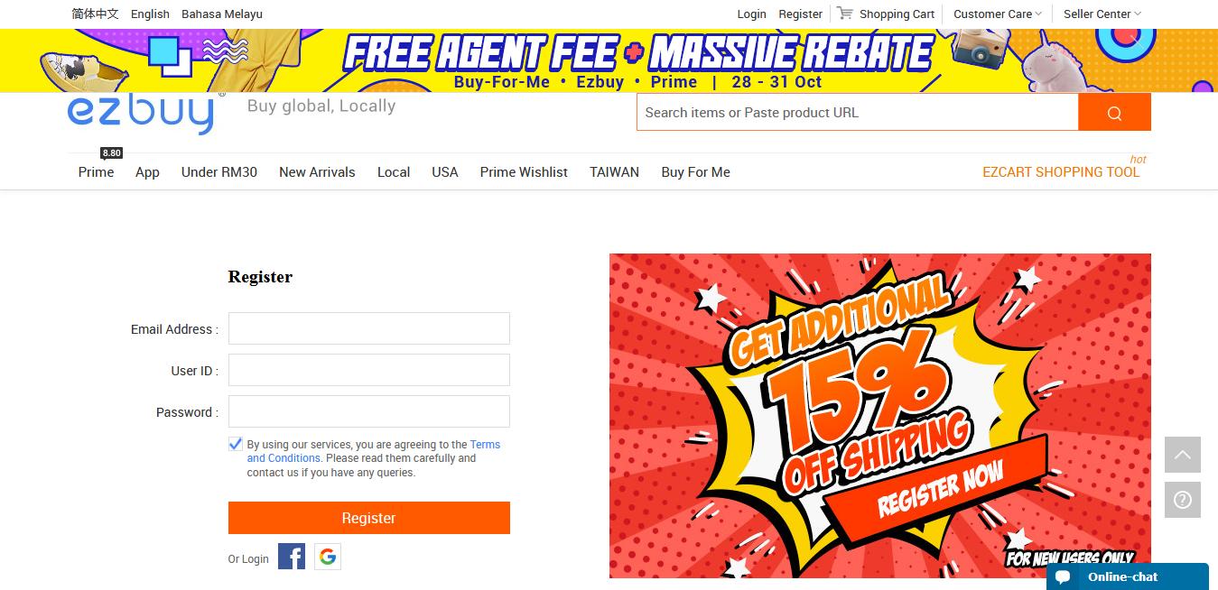 Malaysian Lifestyle Blog: ezbuy Malaysia 11.11 Craziest Sales