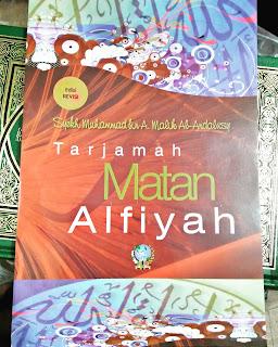Buku Terjemah Matan Alfiyah Toko Buku Aswaja Surabaya