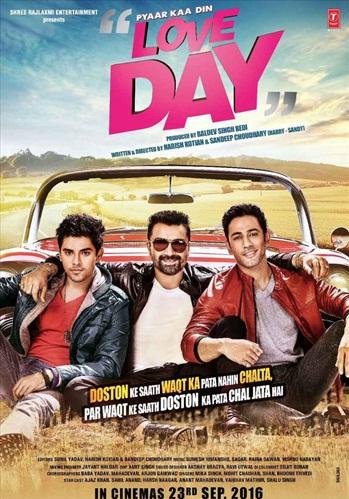 Watch Love Day – Pyaar Ka Din 2016 Hindi 720p WEB-DL 999mb